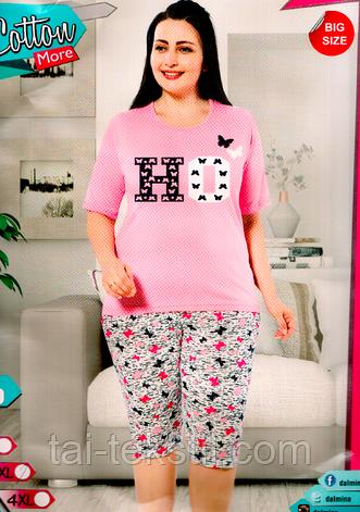 Пижама большие размеры футболка и капри хлопок разные цвета Cotton More № 50002, фото 2