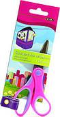 Ножницы детские Zibi 126 мм, розовые