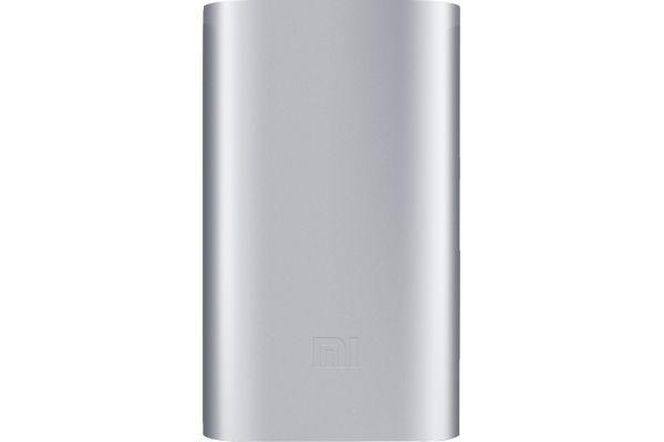 Універсальна батарея Power Bank Xiaomi Mi 5200mAh срібний