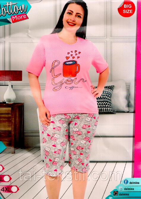 Пижама большие размеры футболка и капри хлопок разные цвета Cotton More № 56064