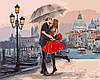 """Картина по номерам """"Свидание в Венеции"""""""