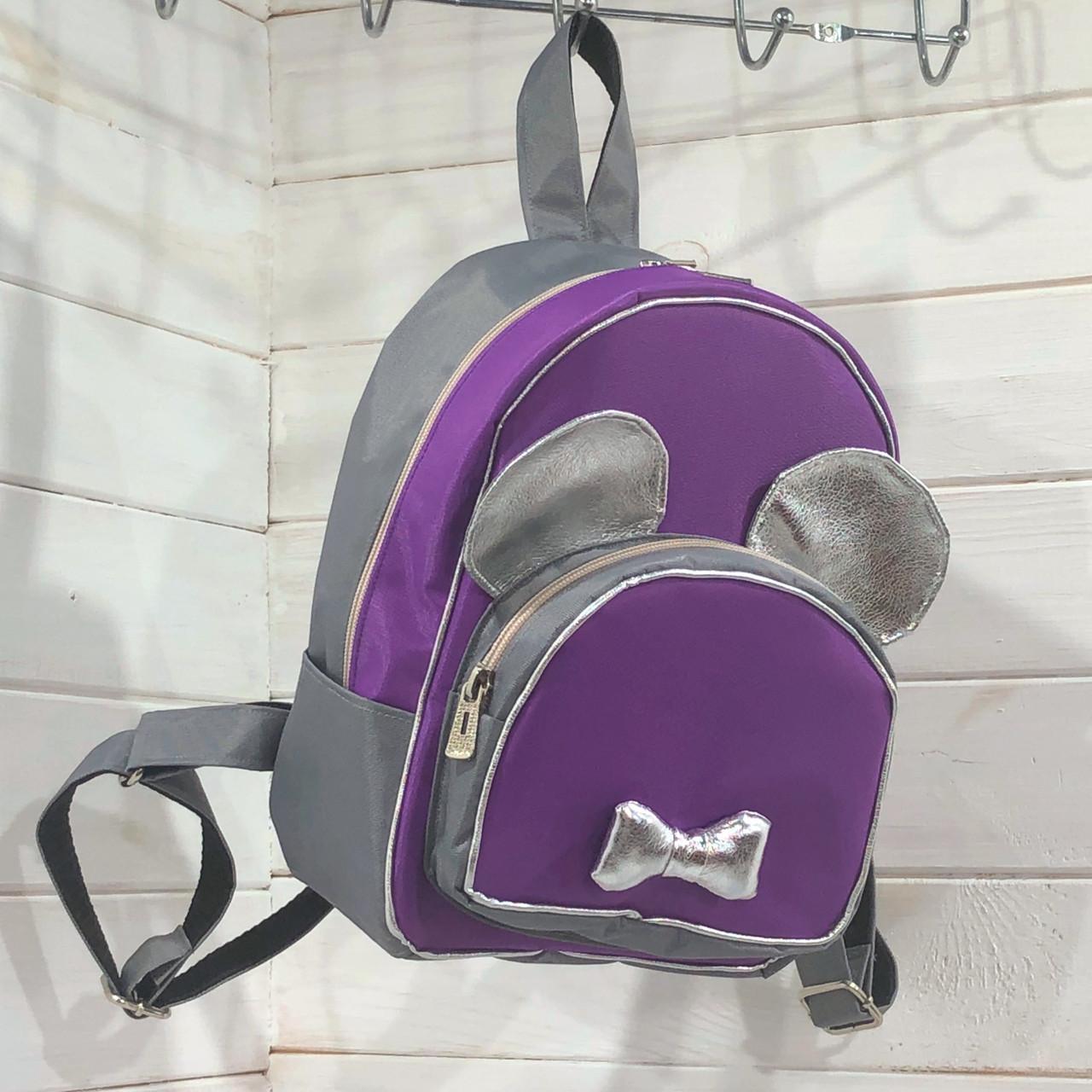 """Рюкзак """"Микки"""" фиолетово-серый"""