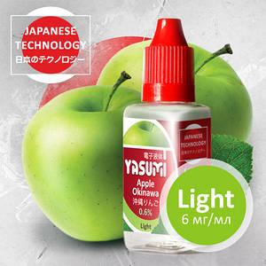 Жидкость Yasumi для электронных сигарет. Яблоко Окинава | Apple Okinawa 30мл