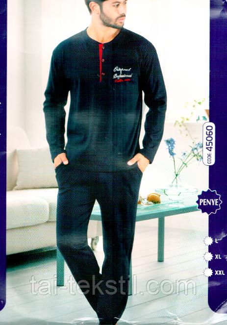 Dalmina пижама мужская с карманами хлопок 100% PENYE № 45060
