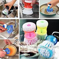 Щетка для мытья посуды с дозатором и подставкой