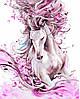 """Картина по номерам """"Изящная лошадь"""""""