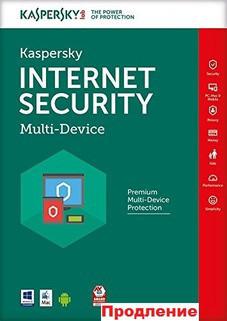 Kaspersky Internet Security все устройства 3 ПК 1 год продление электронная лицензия