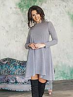 Теплое платье Герда светло-серое, фото 1