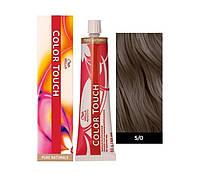 Краска для волос 5/0 Wella Color Touch Светло-коричневый 60 мл