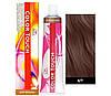 Краска для волос 6/7 Wella Color Touch Темный блондин коричневый 60 мл