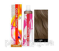 Краска для волос 7/71 Wella Color Touch Средний блондин коричнево-пепельный 60 мл
