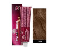 Краска для волос 77/03 Wella Color Touch Plus Средний блондин натурально-золотистый 60 мл