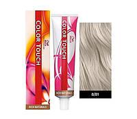 Краска для волос 8/81 Wella  Color Touch Светлый блондин жемчужно-пепельный 60 мл