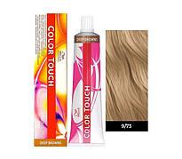 Краска для волос 9/73 Wella Color Touch Яркий блондин коричнево-золотистый 60 мл