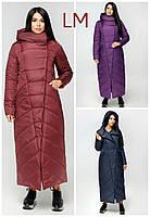 """Женский пуховик """"Аля"""" 44,46,48,50,52,54,56,58 батал с капюшоном зимний теплый длинный одеяло свободный синий"""