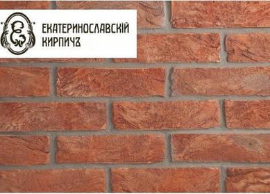 Екатеринославский кирпич в интерьере