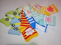 300 Шкарпетки дитячі  р.22 голубий (ТМ Нова лінія)