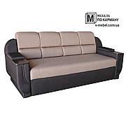 Прямий диван Меркурій