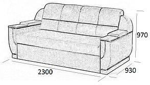 Прямой диван Меркурий, фото 2
