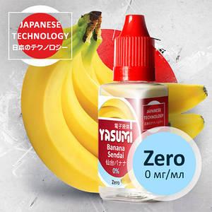 Жидкость Yasumi для электронных сигарет. Банан Сендай | Banana Sendai 30мл