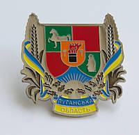 Герб Луганской области