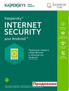 Kaspersky Internet Security 1 ПК Android 1 рік продовження електронна ліцензія