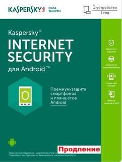 Kaspersky Internet Security 1 ПК Android 1 рік продовження електронна ліцензія, фото 2