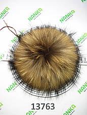 Меховой помпон Енот, 21 см, 13763, фото 2