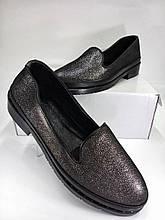 Стильные женские туфли маленьких размеров Maxima 11396