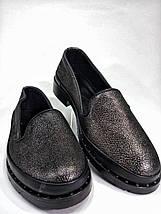 Стильные женские туфли маленьких размеров Maxima 11396, фото 3