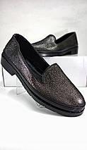 Стильные женские туфли маленьких размеров Maxima 11396, фото 2