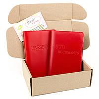 Подарочный набор №22: обложка на паспорт + обложка на права (красный)