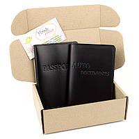Подарочный набор №22: обложка на паспорт + обложка на права (черный)