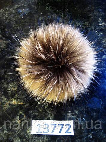 Меховой помпон Енот, 21 см, 13772, фото 2