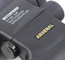Бинокль Arsenal 8х25 DCF, фото 2