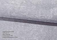 Римские шторы SOFTLUX 18 Стальной