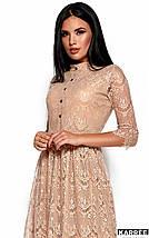 Ажурное платье с приталенным верхом и свободной юбкой (Шантиkr), фото 3