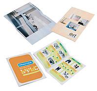 Печать брошюры страницы