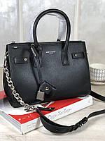 Классическая женская сумка SAINT LAURENT Sac de Jour 26 см (реплика)