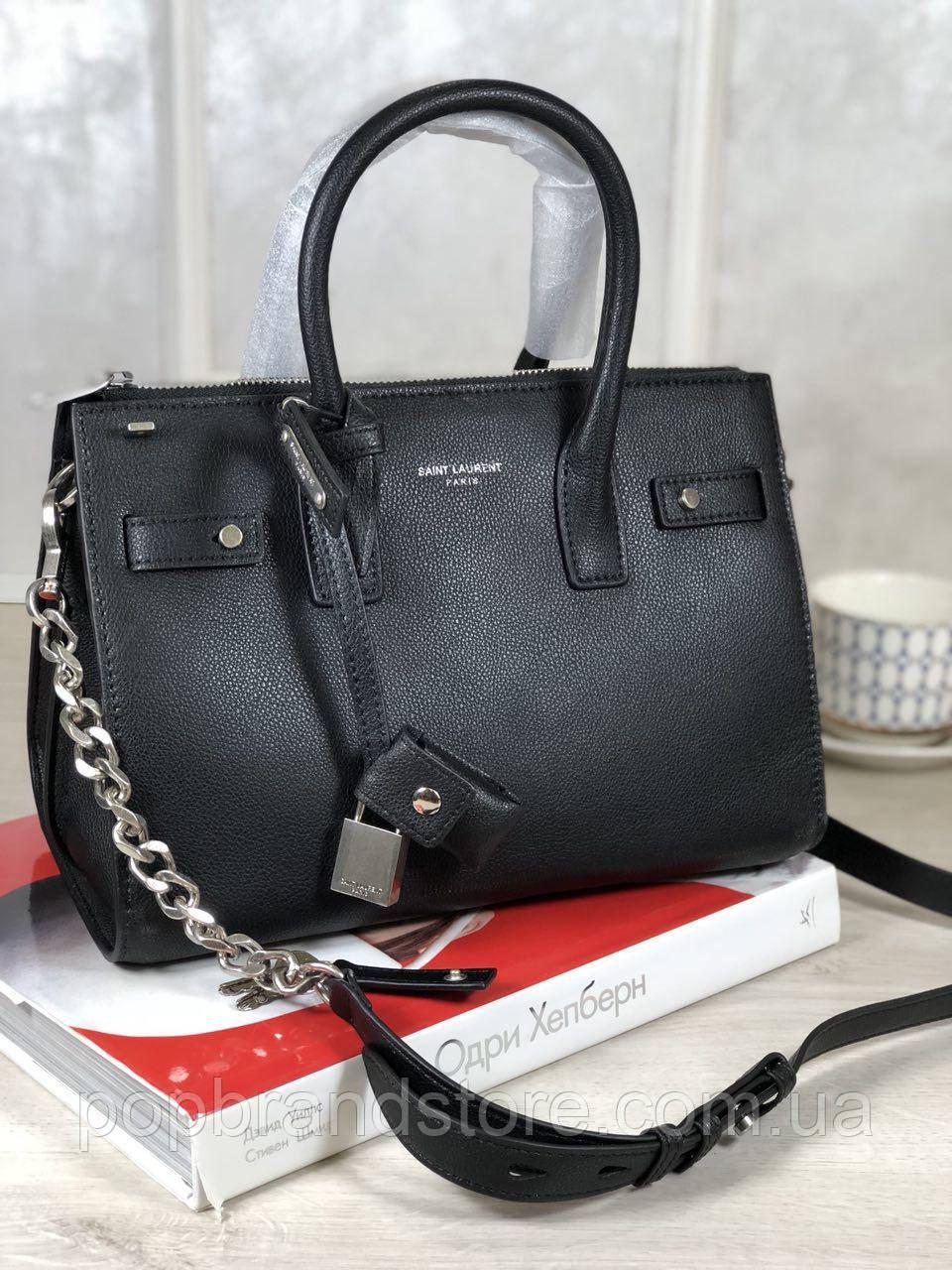 cec2faee2a19 Классическая женская сумка SAINT LAURENT Sac de Jour 26 см (реплика) - Pop  Brand