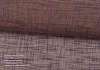 Римські штори Тюль Льон