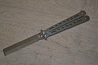 Нож- бабочка тренировочный (серебро)