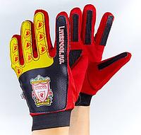 Перчатки вратарские юниорские LIVERPOOL (р-р 5,6,7,8) NEW