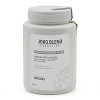 Joko Blend Альгинатная маска эффект лифтинга с коллагеном и эластином, 600 г