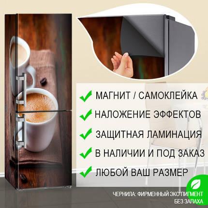 3д холодильник, Самоклейка, 180 х 60 см, Лицевая, фото 2