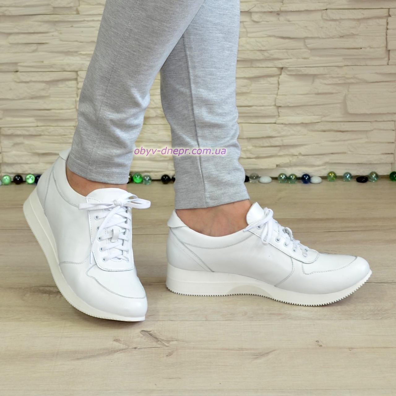 Стильные кожаные кроссовки женские на шнуровке, цвет белый  продажа ... 8f8299e8721