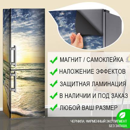 Украшаем холодильник, Самоклейка, 180 х 60 см, Лицевая, фото 2