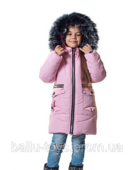 Зимняя куртка для девочек Милана (4-7 лет)