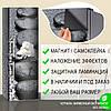 Виниловая наклейка на холодильник, ряд камней с цветком, 180х60 см - Лицевая(В), с ламинацией, фото 2