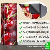 Виниловая наклейка на холодильник, Виниловую пленку на холодильник, Самоклейка, 180 х 60 см, Лицевая